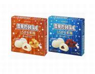 雪見だいふく「とろける至福」 口コミ感想&カロリーは?生キャラメル、生チョコどっちがおいしい?