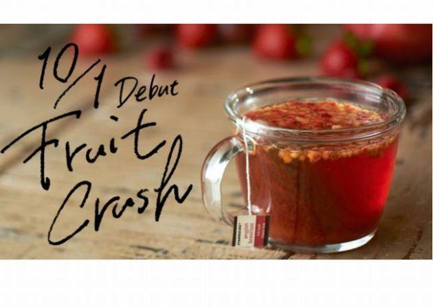 スタバ新作「フルーツクラッシュ&ティー」カロリーは?期間は10月~いつまで?味の感想は?