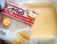 ランチパック フレンチトーストの作り方│レシピ&オススメの味はこれ!
