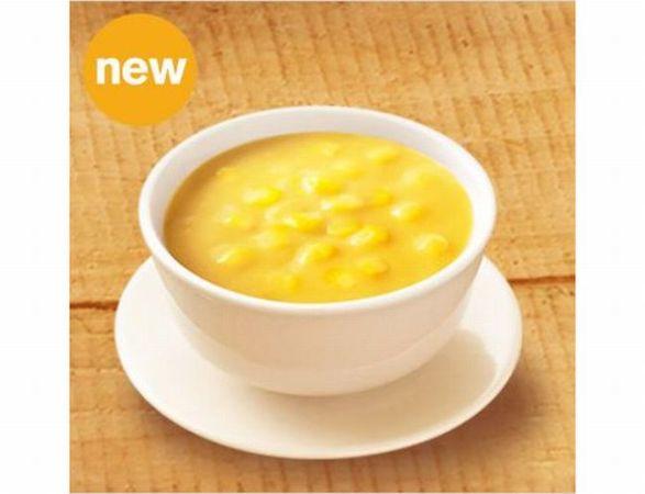 マクドナルド「コーンスープ」復活!カロリーは?当時との違い&廃止された理由は?