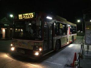 寝すごし救済バス高尾駅八王子駅ダイヤいつ期間
