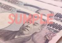 新札を土日に入手する裏技の方法(手数料無料)はゆうちょ銀行ATMを使え!