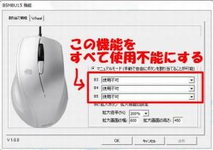 キーボードCtrl押されたまま固定原因解除方法多機能マウス