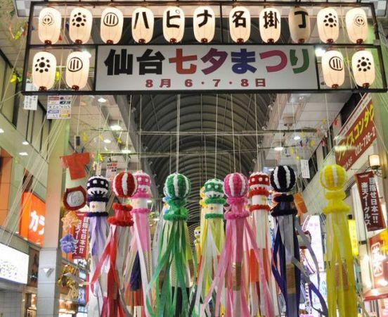 日本の三大七夕祭り 日程・開催期間&場所の詳細「仙台」「平塚」「安城」