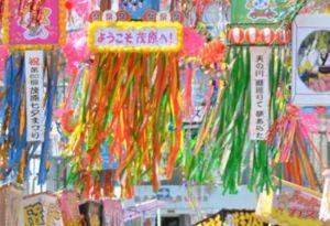 日本三大七夕祭り茂原七夕まつり千葉県日程時間終電