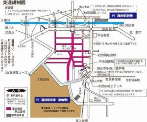 狭山市入間川七夕まつり2016駐車場交通規制日時花火雨