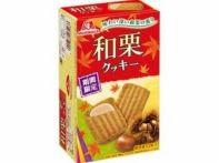 森永「和栗クッキー」2016カロリーは?販売期間はいつまで?味の感想や評判は?