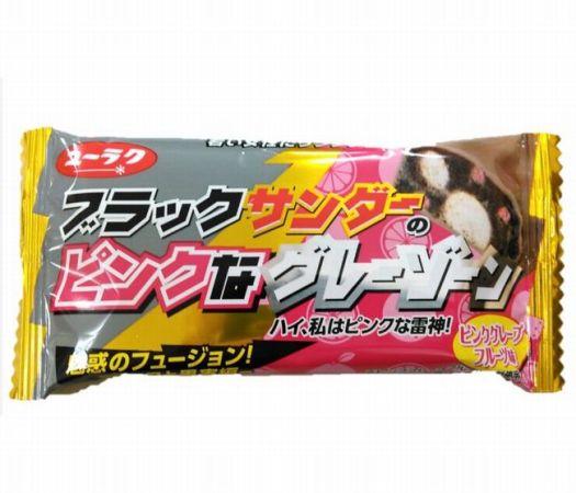 ローソン限定「ブラックサンダーのピンクなグレーゾーン」カロリーは?味の感想&販売期間は?