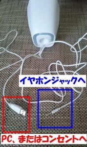 LOGICOOLステレオスピーカーZ120音が出ない使用方法接続方法やり方