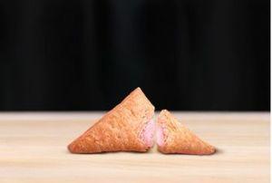 マックマクドナルド三角いちごチョコパイカロリー味期間いつまで比較