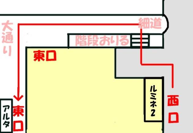 新宿駅 西口改札から東口への行き方は?わかりやすいルートは?