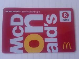 マクドナルド楽天ポイントdポイントカード比較
