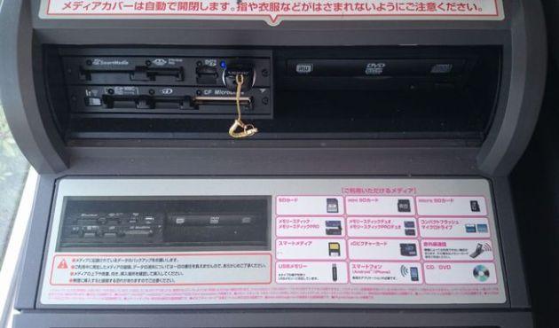 ファミマのコピー機でUSBからPDFや画像を印刷する方法は?手順を図解