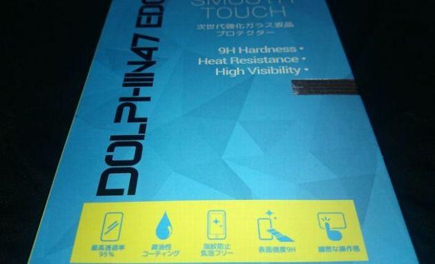 Xperia XZ Premium全面ガラスフィルムレビュー!128円のDOLPHIN47を貼ってみた!