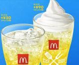 マックフィズ&フロート「和歌山温州みかん」カロリーは?味は完全にみかん!