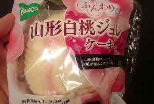 ふんわり山形白桃ジュレケーキ1