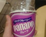 マックフルーリー「パナップグレープ」カロリー&味の感想は?朝も買える?