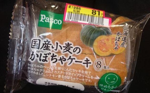 パスコ「国産小麦のかぼちゃケーキ」カロリーは?牛乳との相性は?