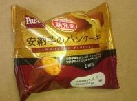 パスコ「安納芋のパンケーキ」カロリー・味の感想は?牛乳との相性は?