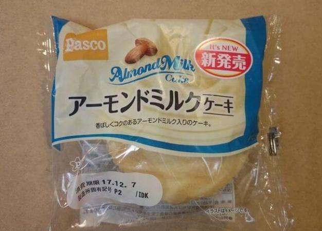 パスコ「アーモンドミルクケーキ」カロリーは?おいしい食べ方は?
