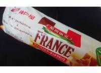 神戸屋「生キャラメルアーモンドフランス」カロリーは?味の感想は?