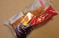 ヤマザキ「チョココロネ」カロリーは?正しい食べ方を知ってる?