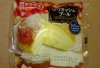 ヤマザキ「ブリオッシュブール」カロリーは?味の感想は油っぽいけど?
