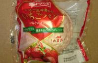 ヤマザキ「いちご風味豊かないちごパン」カロリーは?味の感想は?