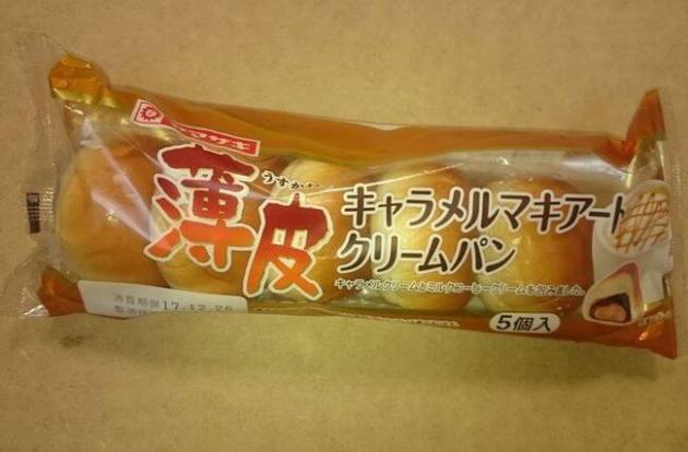 薄皮キャラメルマキアートクリームパンのカロリーは?味の感想は?