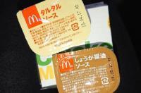 マックナゲット「しょうが醤油」「タルタル」ソースの味の比較・感想は?カロリーは?