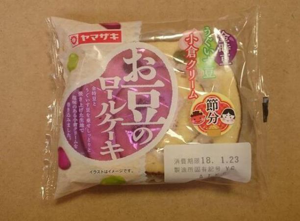 ヤマザキ「お豆のロールケーキ」味の感想・カロリーは?牛乳との相性は?