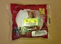 第一パン「フォンダンショコラ風パン」カロリー・感想は?温めるとおいしい?