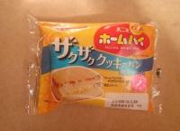 ヤマザキ×ホームパイ「ザクザククッキーパン」カロリー高っ!味の感想は?