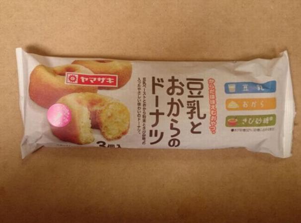 ヤマザキ「豆乳とおからドーナツ」カロリー・味の感想は?本当にヘルシー?
