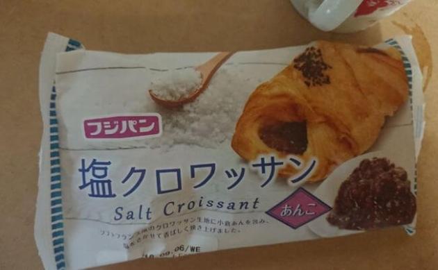 フジパン「塩クロワッサン」カロリー・味の感想は?おいしい?