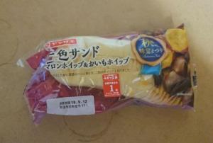 ヤマザキ二色サンド マロンホイップ&おいもホイップ1
