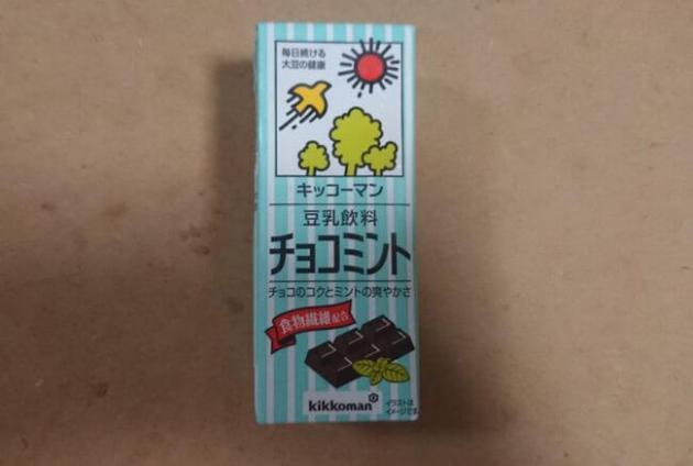 キッコーマン豆乳チョコミント味を凍らせてアイスにしてみた!時間・味は?