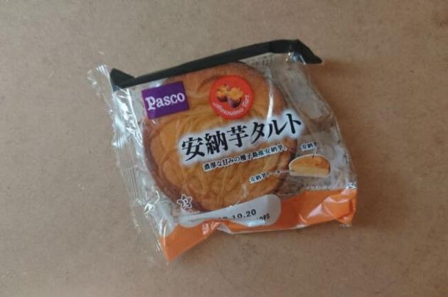 pasco菓子パン「安納芋タルト」カロリー・値段・味の感想は?