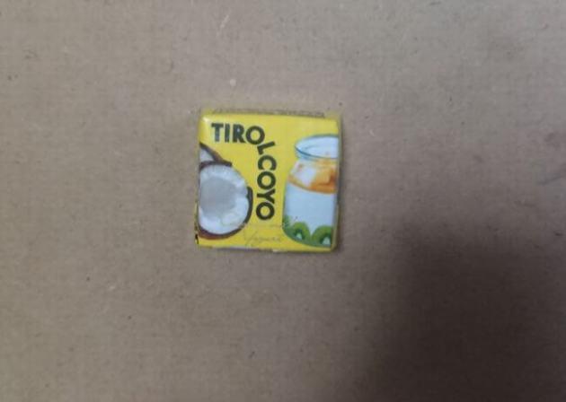 チロルチョコ(コヨ)「ココナッツミルクヨーグルト」カロリー・味は?
