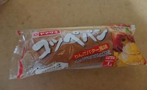 ヤマザキ「コッペパン りんごバター風味」カロリー・感想は?
