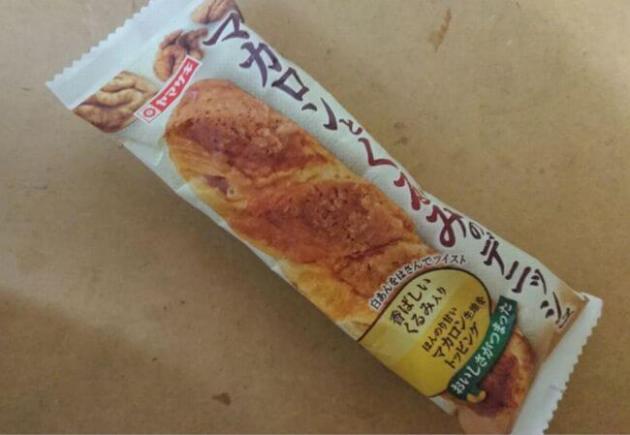 ヤマザキ「マカロンとくるみのデニッシュ」カロリー・味の感想は?