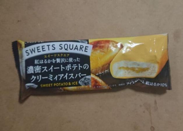 濃密スイートポテトのクリーミィアイスバー(SWEETS SQUARE)のカロリー&味の感想は?