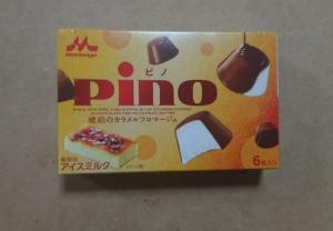 PINO 琥珀のカラメルフロマージュのカロリー・感想は?
