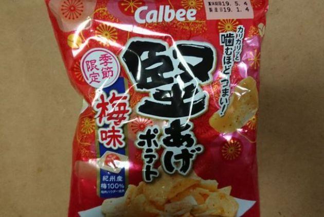 カルビー「堅あげポテト 梅味」カロリー・味の感想・販売期間は?