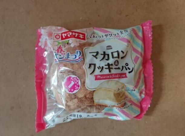 ヤマザキ「マカロン&クッキーパン」カロリー・味の感想は?食感重視!