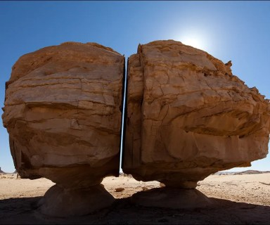 Al-Naslaa-Rock-Formation1