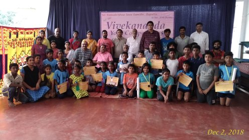 vivekananda Yoga Competitions