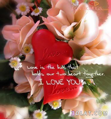 صور حب ...صور رومانسية,,,I love you....بحبك