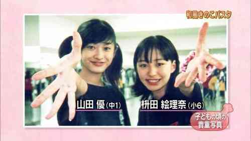 TBSの枡田絵理奈アナウンサー、後藤真希と親友だったヤンキー過去写真流出