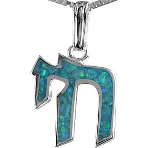 Jewish Life Pendant Called Hai or Chai is a go...